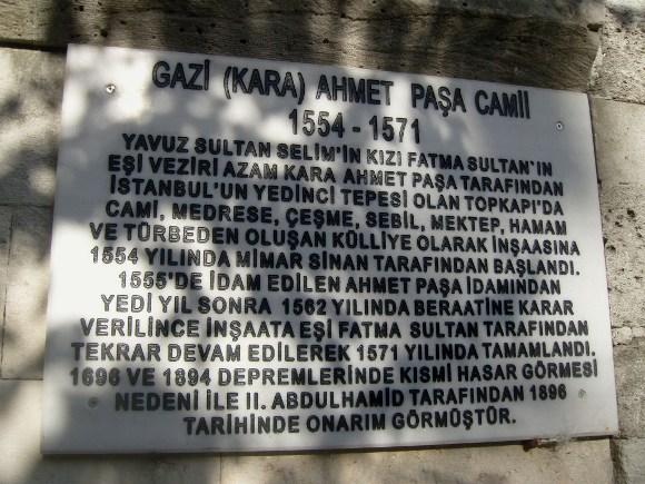 kara-ahmet-pasa-camii3-kasim-2011