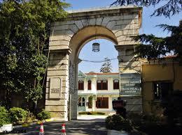 Yıldız Sarayı girişi